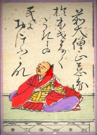 monk in robes meditating with Chines writing behind him
