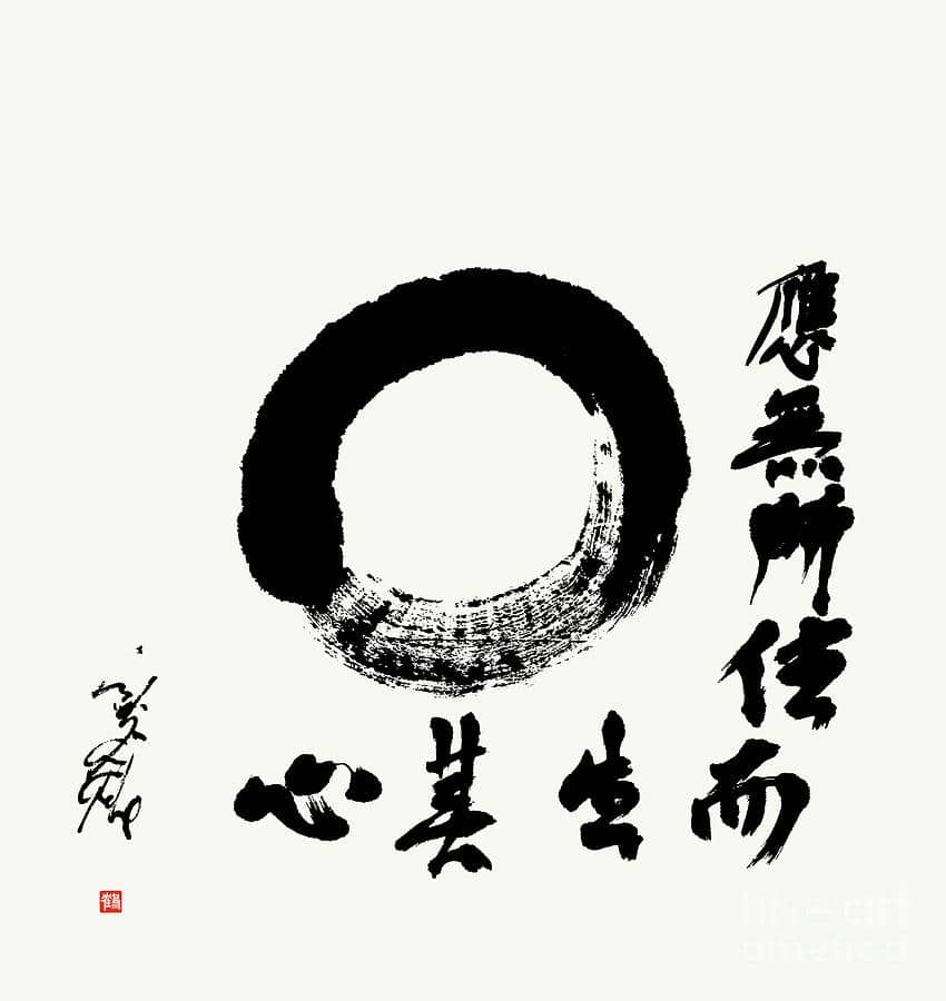 Zen enso circle calligraphy
